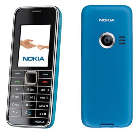 Mobilieji telefonai NOKIA. Nokia-3500-classic