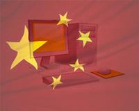 Belgija apkaltino Kiniją kibernusikaltimais