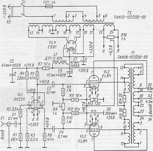 1 pav. pavaizduota dvitakčio ultralinijinio garso dažnių galios stiprintuvo su EL84 (jos tėvyninis analogas – 6П14П) lempomis schema.