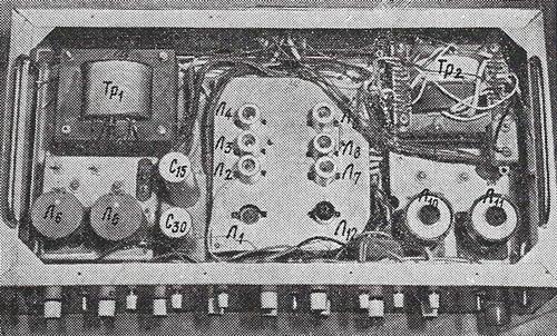 ŽD stiprintuvas elektrinių muzikos instrumentų ansambliui