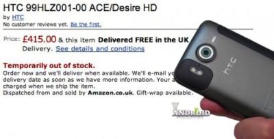 """""""HTC Desire HD"""" pasirodė """"Amazon"""" internetinėje parduotuvėje"""