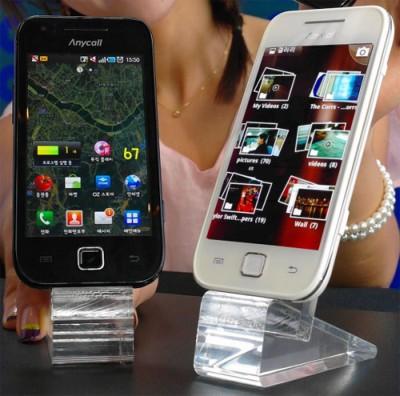 """""""Samsung Galaxy U"""" oficialiai pristatytas Pietų Korėjoje"""