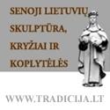 Senoji lietuvių skulptūra, kryžiai ir koplytėlėse