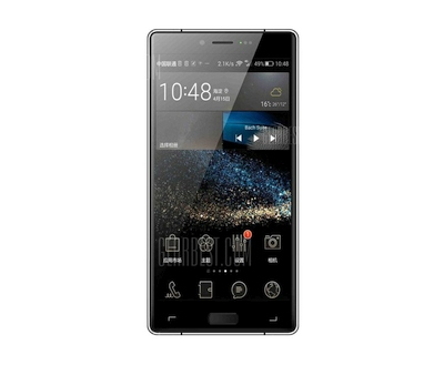 """Pigus, našus ir gerą kamerą turintis """"Elephone M2"""" – gražiausias kiniškas telefonas?"""