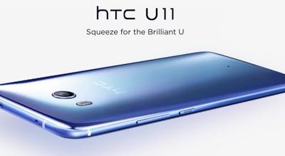 """""""HTC U11"""" bus galima valdyti suspaudžiant korpusą"""