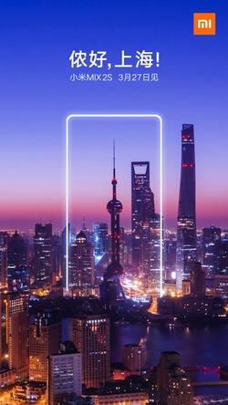 """Kovo 27 d. Šanchajuje bus anonsuojamas """"Xiaomi Mi Mix 2S"""""""
