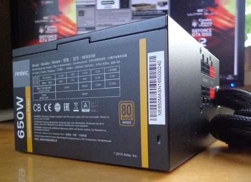 """Paprastas vidutinės klasės PSU: """"Antec Neo Eco 650M"""" apžvalga"""