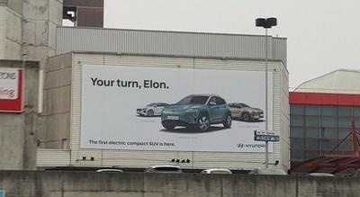 """""""Hyundai"""" paskelbė iššūkį Elonui Muskui, o prie jų prisijungė ir """"Audi"""" su """"General Motors"""""""