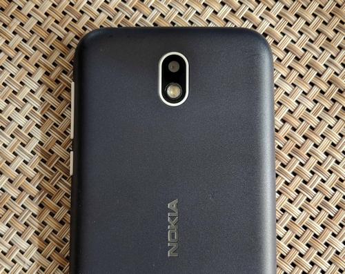 """""""Nokia 1"""" apžvalga"""