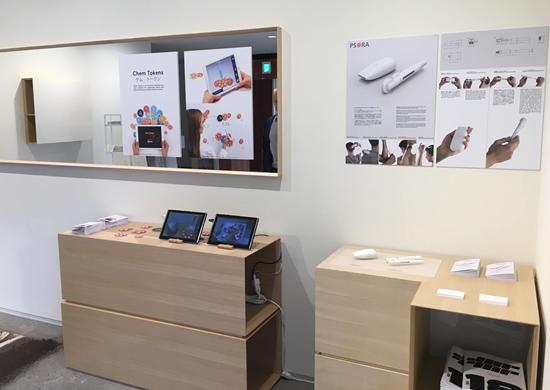 Jaunieji produktų dizaineriai dairosi investuotojų Japonijoje