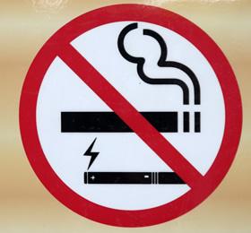 Mokslininkai: JAV parduodamose elektroninėse cigaretėse yra sveikatai kenksmingų toksinų