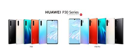 """""""Huawei P30"""" serijos savininkams – ilgai laukta funkcija"""