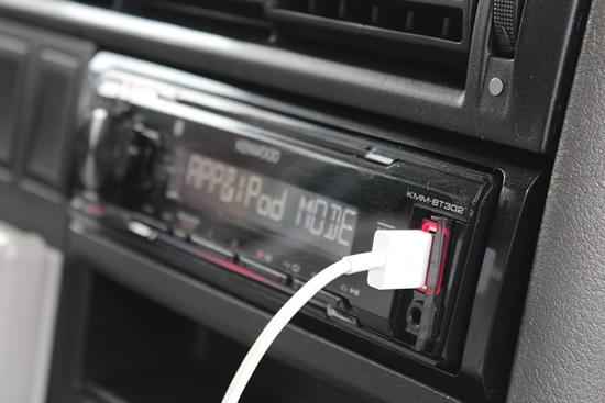 21 a. mįslė – krauti telefoną viešose USB įkrovimo stotelėse, ar nekrauti
