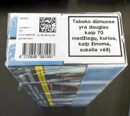 Lietuvoje įsigaliojo tabako gaminių atsekamumo sistema