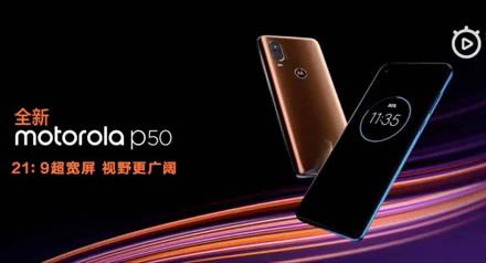 """""""Motorola"""" pristatė naująjį """"P50"""" modelį – su """"Samsung"""" procesoriumi ir kameros išpjova ekrane"""