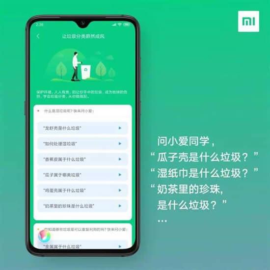 """""""MIUI 10"""" su naujausia """"Android"""" versija turės ir naujų funkcijų, sužinokite kokių!"""