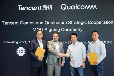 """""""Qualcomm"""" bendradarbiaus su kinais – planuojamas naujos kartos žaidimų telefonas su 5G"""