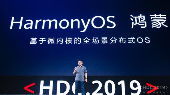 """""""Huawei"""" pristato naują operacinę sistemą """"HarmonyOS"""""""