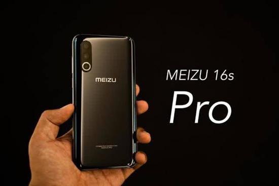 """""""Meizu 16s Pro"""": galinga geležis ir triguba kamera"""