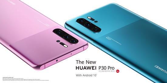 """Naujasis """"Huawei P30 Pro"""""""
