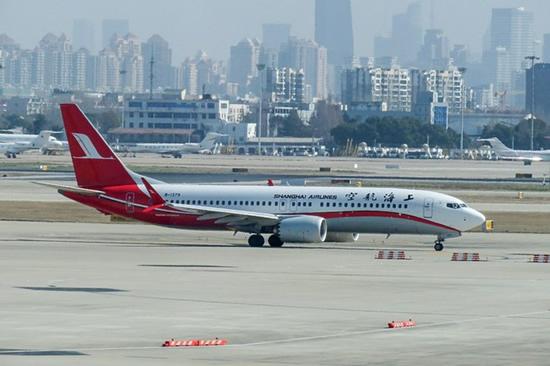 """""""737 MAX"""" © wikimedia.org"""