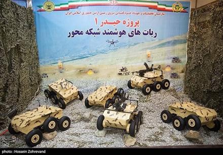 Irano kariuomenės nuotr. / Ginkluoti Irano robotai