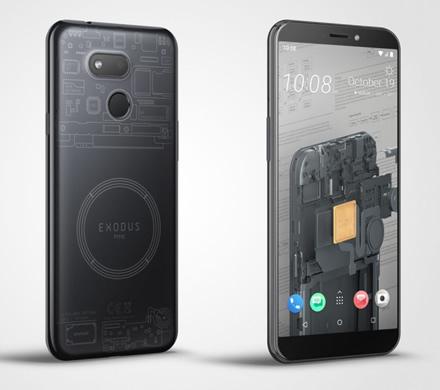 """Pristatytas blockchain išmanusis telefonas """"HTC Exodus 1s"""""""