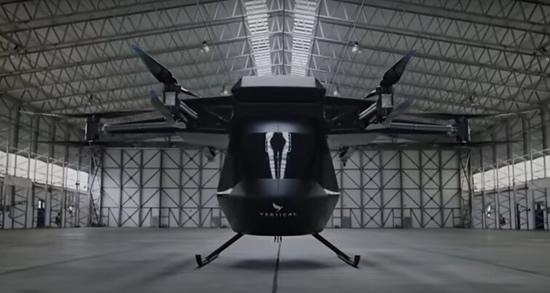 """Vertical Aerospace"" prototipas / Stopkadras"