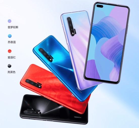"""""""Huawei Nova 6 5G"""""""