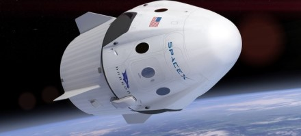 """© """"SpaceX"""""""