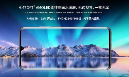 """Debiutavo """"ZTE Axon 10s Pro"""": """"Snapdragon 865"""" procesorius, Wi-Fi 6 ir numatoma 400 eurų kaina"""