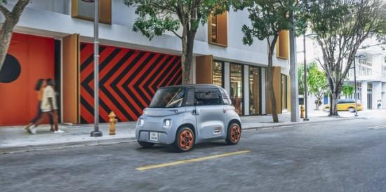 """""""Citroën Ami"""" į gatves išriedės jau šią vasarą © Gamintojo nuotrauka"""