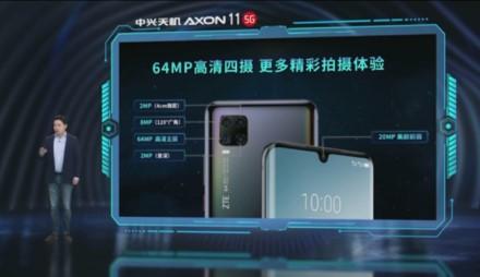 """ZTE pagaliau pristatė """"Axon 11 5G"""" telefoną: lengviausias 5G telefonas pasaulyje"""