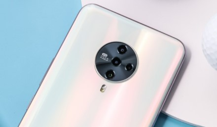 """""""Vivo"""" pristatė naująjį """"S6 5G"""" telefoną: veiks su """"Samsung"""" procesoriumi bei pasižymės 48 MP kamera"""