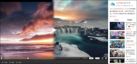 """""""Huawei"""" vėl pagauta sukčiaujanti: veidrodiniu fotoaparatu užfiksuotą nuotrauką pateikė kaip išmaniojo telefono"""