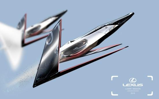 """Lexus Lunar Mission"", autorius – Yung Presciutti"