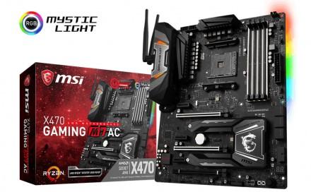 """MSI 400 serijos AM4 pagrindinės su 16 MB BIOS palaikys """"Zen 3"""""""