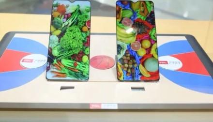 TCL sukūrė išmaniųjų telefonų ekraną su dinaminiu atnaujinimo dažniu