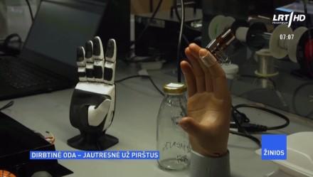 Mokslininkai sukūrė dirbtinę odą, medžiagas atpažįstančią greičiau nei žmogaus nervų sistema