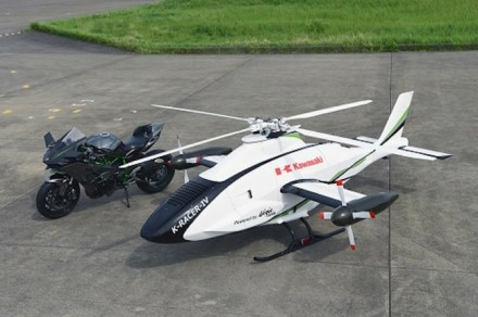 """K-Racer"" (Kawasaki Researching Autonomic Compound to Exceed Rotorcraft)  © Gamintojo nuotrauka"