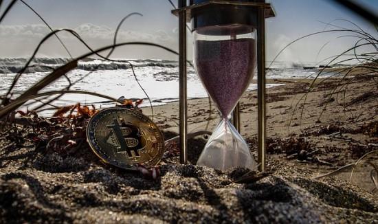 pelno mara parduodant bitkoinus