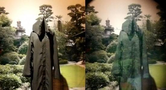 Tokijo universiteto nematomumo apsiaustas naudojantis optinį maskavimą © Z22 (CC BY-SA 3.0)   commons.wikimedia.org