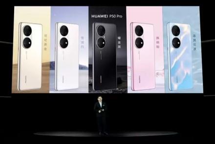 """""""Huawei"""" pristatė naujuosius savo flagmanus"""