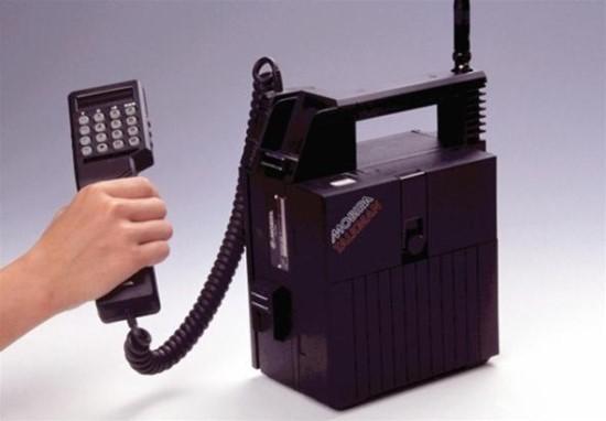 1G telefonas