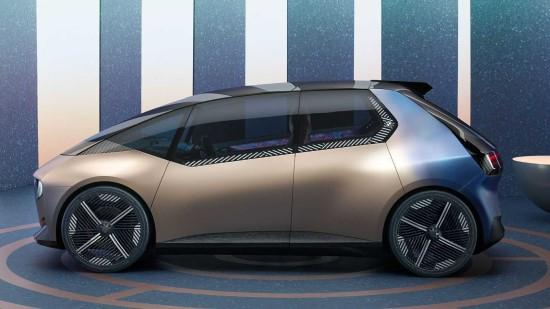BMW Miunchene pademonstratravo pilnai perdirbamą miesto automobilis